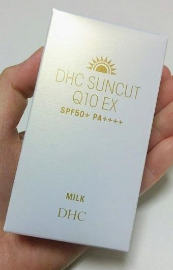 DHCサンカットQ10EXミルク.jpg